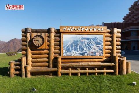 אתר הסקי שנבנה על ידי צבא המדינה