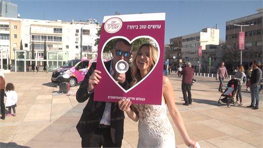 חתן וכלה ביום מעשים טובים בתל אביב | צילום: אלי דסה